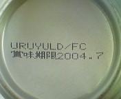 F1000355.jpg