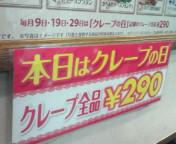 20101010100509.jpg