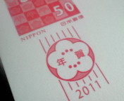20110101115710.jpg