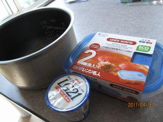 炊飯器でヨーグルト1